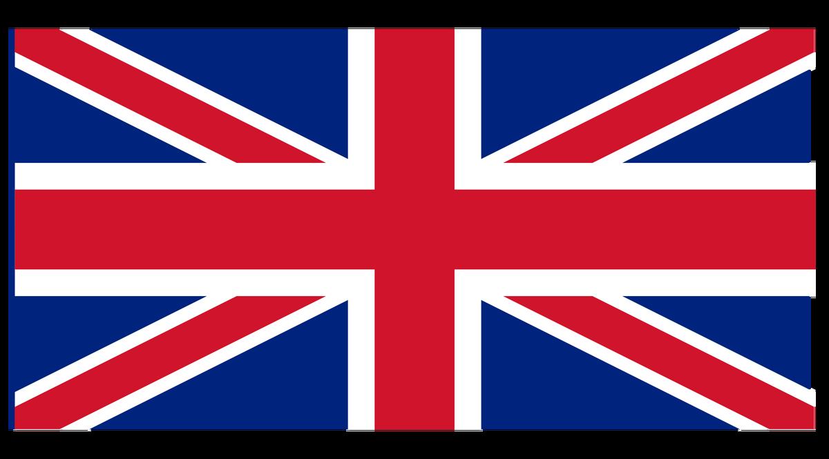 GBP £